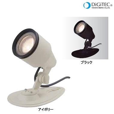 タカショー ガーデンライト 「ガーデンミニスポットライト 1型」 LED:電球色 LEDライト/防雨製/庭の照明 【ローボルトライト(12V)】