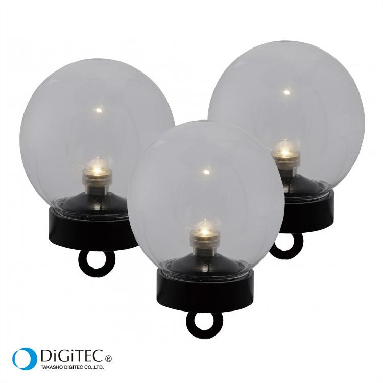 タカショー ガーデンライト 『LEDフローティングライト 3球タイプ』 LED球0.5W×3(電球色) ウォーターライト 【ローボルトライト(12V)】