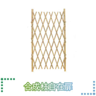 タカショー AS系樹脂製 自在扉 「合成竹 自在扉」 約 幅1000×高さ1100mm 【1台入り】