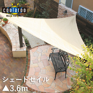Takashi Shed Seil Triangle Triangular 36 M X Sand And Eucalyptus Green White Awnings Sunshades Awning Coolaroo Curare