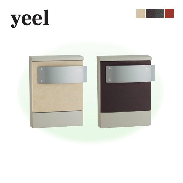 郵便受け 壁付けポスト「イール(yeel)」 ベージュ/ブラウン/グレー/レッド レザー調シート A4サイズ対応可 郵便ポスト/メールボックス