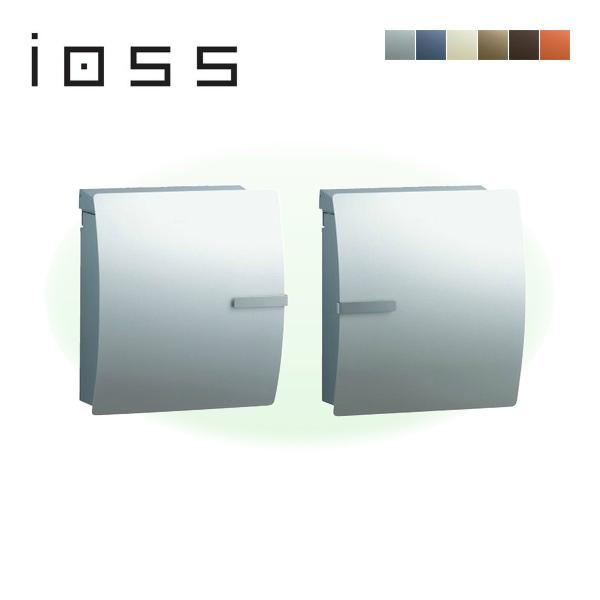 郵便受け 壁付けポスト「イオス クリップ(ioss)」 シルバー/ミッドナイトブルー/ベージュ/オリーブ/ブラウン/オレンジ A4サイズ対応可 スライドオープンドア 郵便ポスト/メールボックス