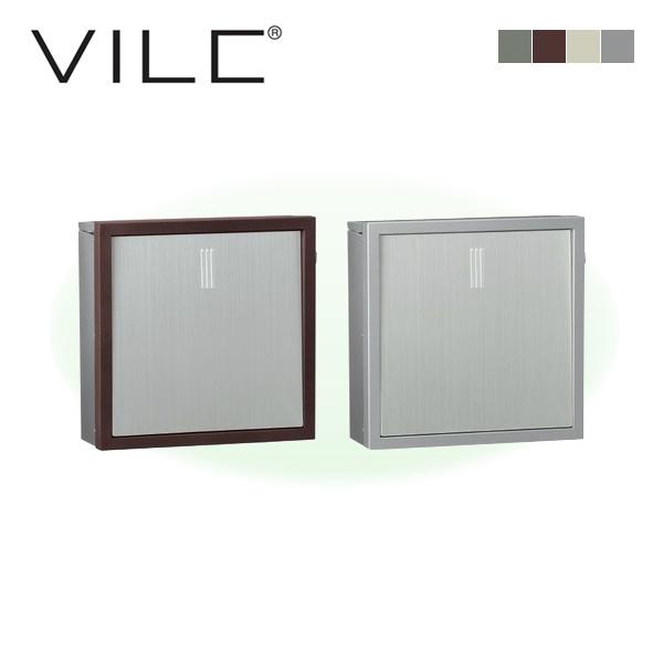 郵便受け 壁付けポスト「ヴィルク(VILC)」 アイビーグレー/ラスティブラウン/シーガルベージュ/シルバー A4サイズ対応可 郵便ポスト/メールボックス 【送料無料】