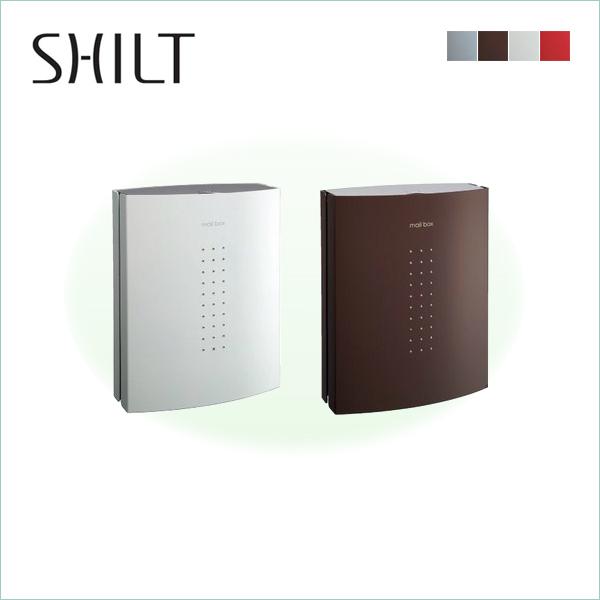 郵便受け 壁付けポスト「シルト(SHILT)」 シルバー/ブラウン/ホワイト/レッド A4サイズ対応可 郵便ポスト/メールボックス