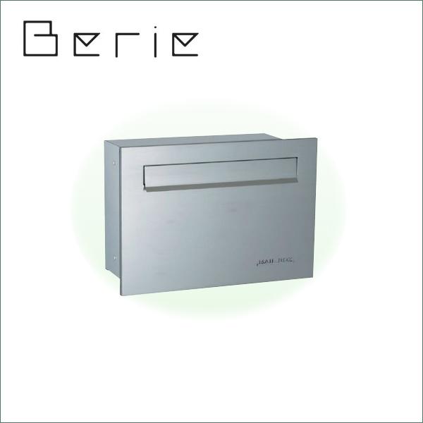 郵便受け 埋込みポスト「ベリエ サスウッディ(Berie)」 ステンレスシルバー A4サイズ対応可 郵便ポスト/メールボックス/新聞入れ