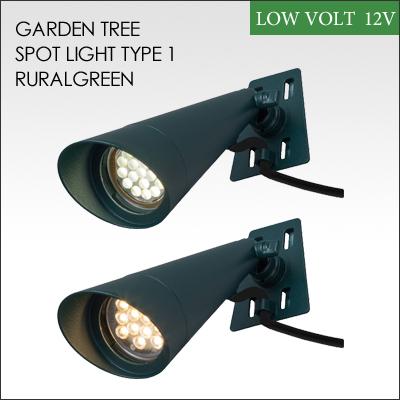 タカショー ガーデンライト 「ガーデンツリースポットライト 1型 ルーラルグリーン」 <白 電球色> LED球4.5W GU5.3 ライトアップ 樹木 庭 エコ 節電 省エネ 屋外 照明 ライティング 【ローボルトライト(12V)】