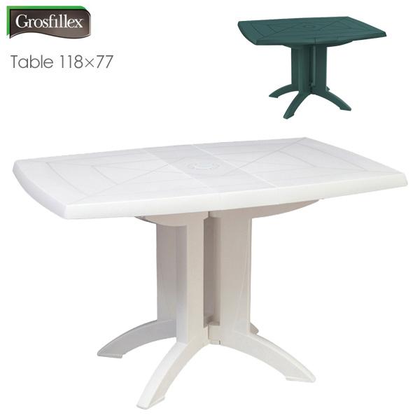 タカショー 「ベガテーブル 118×77」 <ホワイト ダークグリーン>ガーデンテーブル ファニチャー Grosfillex グロスフィレックス