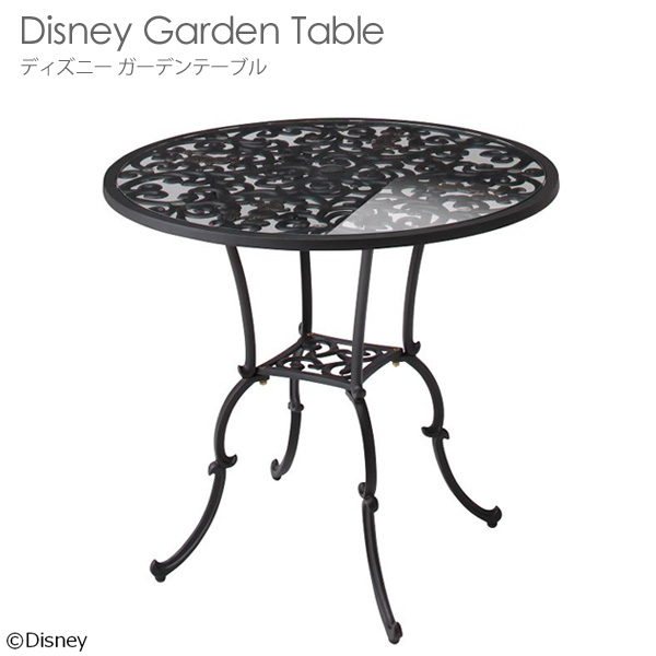 [Disney Garden Furniture] ▽ Product Page Click Here ▽