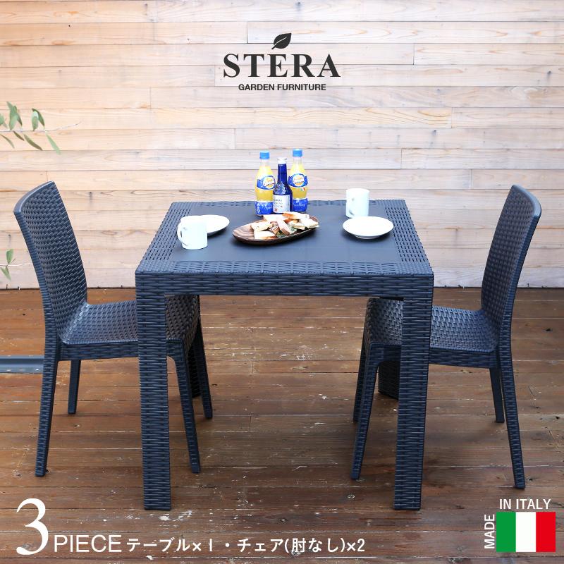 """沒有花園家具STERA""""斯蒂拉花園3分安排80*80cm""""<肘的椅子*2,桌子*1>≪黑色灰色≫藤風格花園桌子花園家具桌子桌子椅子家具院子外部花園"""