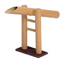 タカショー筧 「スタンド式シシオドシ」質感の高い本格商品♪
