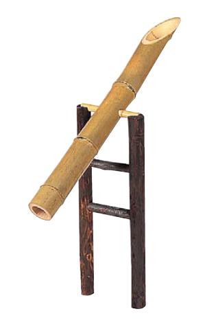 タカショー 「竹製ししおどし」質感の高い本格商品♪