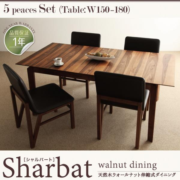 Sharbat sharbat 5pcs set natural wood Walnut adjustable dining dining table and Dining chairs dining table desk