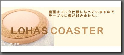 Sea amazingly absorbent coaster relief type of diatomite coaster drops reusable eco-a coaster (diatomaceous earth / white type)