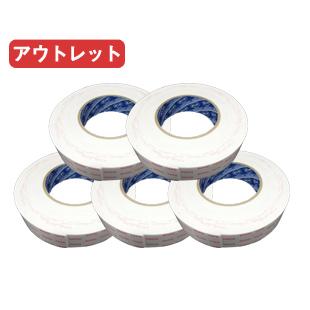 【5本セット】 強力両面ボンドテープ <30mm幅×10M> ※ジョイナー用 【送料無料】