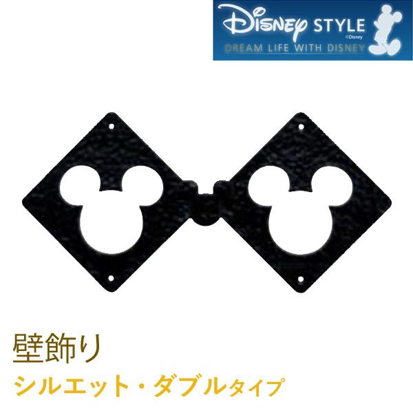 壁飾り ディズニーシリーズ 「シルエット・ダブルタイプ」 B521F1 装飾部材 外壁材 ミッキーマウス Mickey Mouse Disney ケイミュー/KMEW