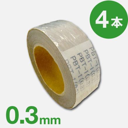 【着後レビューで今治タオル他】 <4本セット>「オンシャット鉛テープ/0.3mm」 厚さ0.3mm×幅40mm×長さ10M