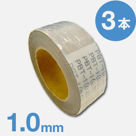 【3本セット】 「オンシャット鉛テープ/1.0mm」 厚さ1.0mm×幅40mm×長さ5M 送料無料【あす楽対応】【16時まで即日発送】