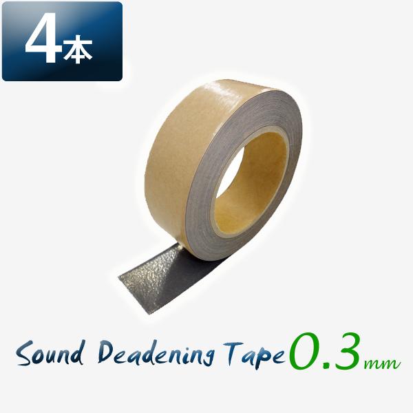 【4本セット】 デッドニング用鉛テープ/0.3mm [厚さ0.3mm×幅40mm×長さ10M] 手軽にカーオーディオの音質をUP♪ 【送料無料】【あす楽対応】