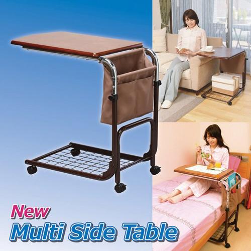 ニューマルチサイドテーブル 布ポケット付 介護用ベッドテーブルとして