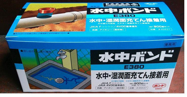 Konishi E380 900 g strong filling glue water bond