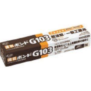 コニシボンド G103 170ml×60本