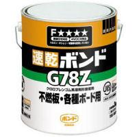 コニシボンド G78Z×6個