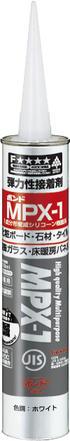 コニシボンド MPX-1 ホワイト 白 おすすめ 333ml 装飾ガラスの接着 化粧ボード 送料込 石材 タイル