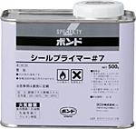 コニシボンド シールプライマー#7 超安い 500g 実物