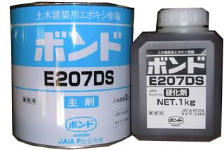 コニシボンド E207DS 一般用 揺変形エポキシ樹脂 実物 卓出 自動式低圧樹脂注入工法用 3kg