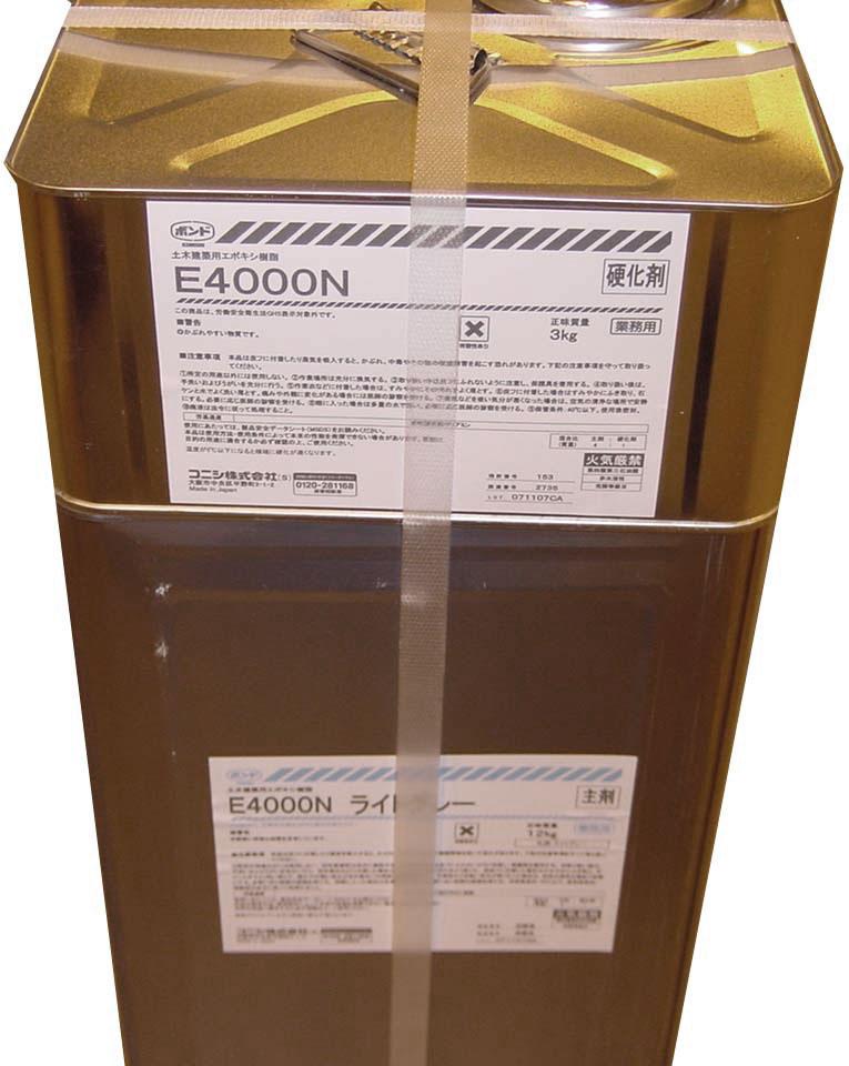 コニシボンド E4000N 15kg(エポキシ)