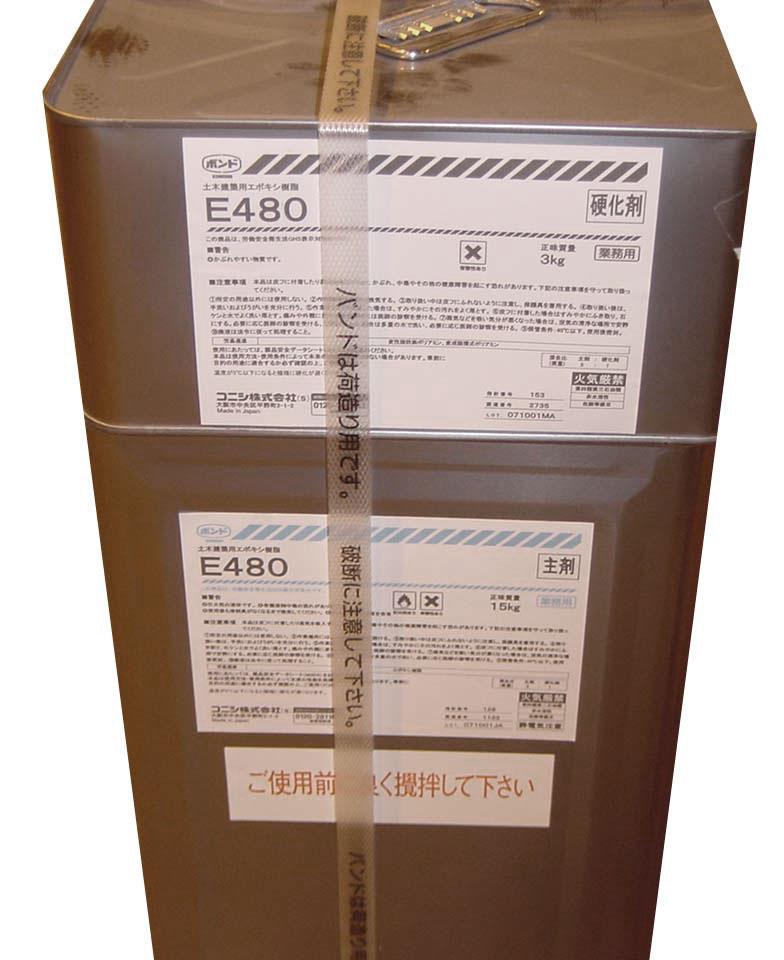 新商品 コニシボンド E480W 冬用 セール 18kg弾性エポキシ樹脂系塗装材