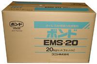 コニシボンド EMS(エムス)20 20kg