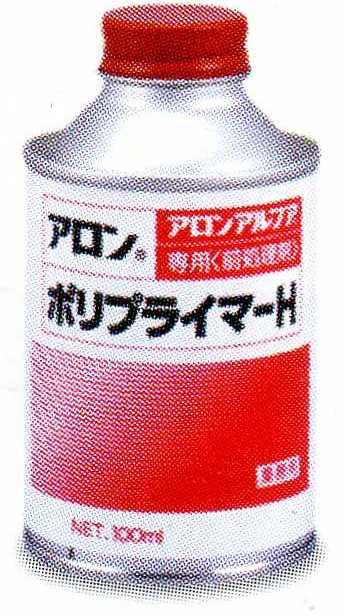 東亞合成 アロンポリプライマーH 100ml×10本