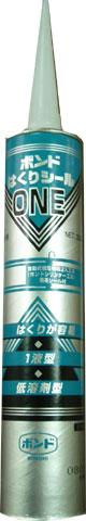コニシボンド はくりシールONE 333ml 剥離 2020 におけるひび割れ部のシール 低圧樹脂注入工法 座金の取り付け シリンダー工法 秀逸