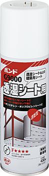 コニシボンド G9000 430ml×30缶