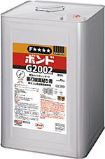 コニシボンド G2002 13kg
