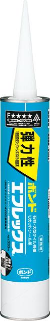 小西 eflex (灰色) 333 毫升 × 20 本書