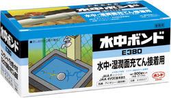 コニシボンド E380 900g×10個強力充填接着剤 水中ボンド(エポキシ)