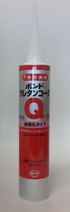 共蝸牛粘合劑尿烷Cork Q 320ml*10(象牙)部速硬化型混凝土·灰漿的各種塗抹目的