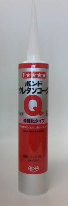 Various painting seams of Konishi bond urethane Coke Q 320 ml *10 (ivory) 速硬化 type concrete mortar