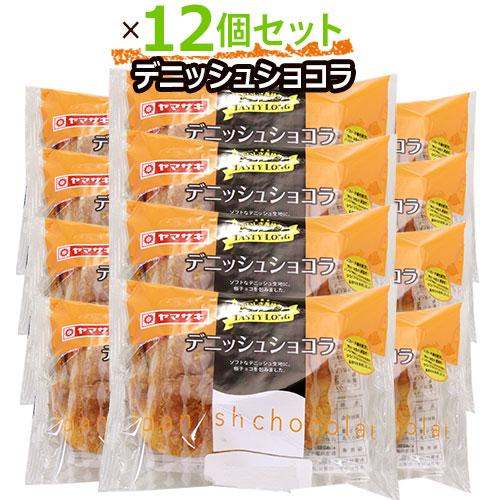 ヤマザキパンがお届けするロングライフパン 長持ちパン テイスティロング [再販ご予約限定送料無料] デニッシュショコラ12個セット 業界No.1