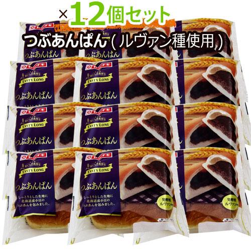 おいしさ長持ち!つぶあんぱん(発酵種ルヴァン使用)しっとりした生地に北海道産小豆のつぶあんを包みました。 テイスティロング つぶあんぱん 12個セット 【ルヴァン種使用】