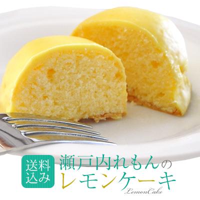 爽やかな甘さのレモンケーキに夢中です。おススメはありますか?