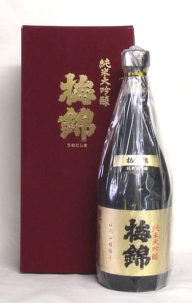 梅錦 期間限定で特別価格 純米大吟醸 ☆新作入荷☆新品