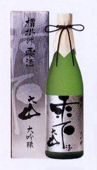 大山 槽掛け雫酒 大吟醸 定番キャンバス 720ml スーパーセール
