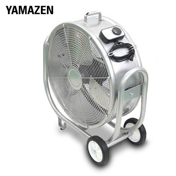 産業用送風機 ビッグファン 床置風洞扇 60cm羽根 送料無料 アルミ60cm羽根 キャスター付き YDF-602 業務用 (人気激安) 大型ファン YAMAZEN 迅速な対応で商品をお届け致します 送風扇 山善 工場用 循環扇 扇風機 サーキュレーター