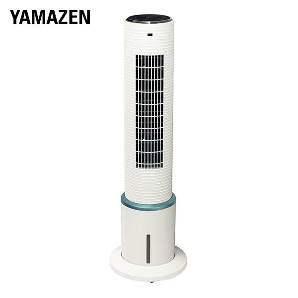 クーラーが苦手な方にもおすすめ 商品 体にやさしい心地良い涼風 冷風扇 送料無料 扇風機 リモコン 風量3段階 切タイマー付き 静音 FCR-E404 W スポットクーラー リビングファン 山善 換気 冷風機 フロアファン 業界No.1 熱中症対策 YAMAZEN