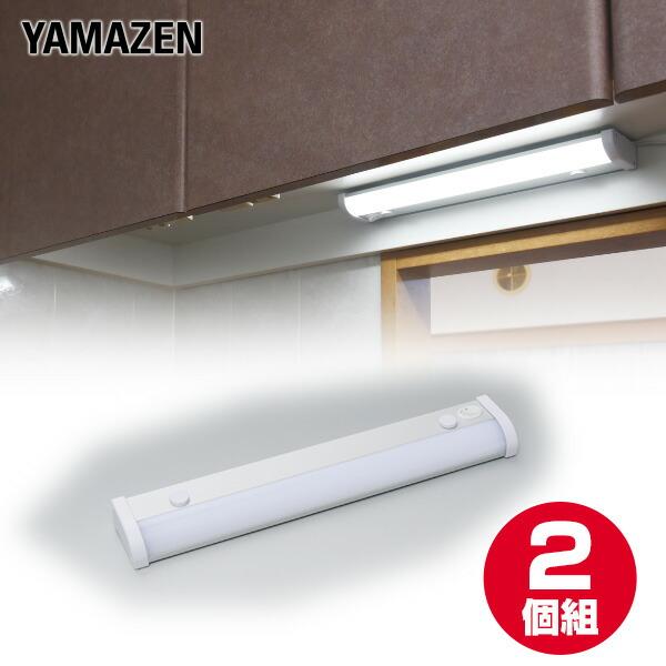 天井 壁面にネジで簡単取り付け キッチン 納戸などにLED多目的灯 大人気 お得な2個セット 送料無料 LED多目的灯 LEDキッチンライト 460lm 幅35.4cm LT-B05N 販売期間 限定のお得なタイムセール 流し元灯 2個組 LEDバーライト キッチン灯 キッチンライト 山善 YAMAZEN 工事不要 LEDライト