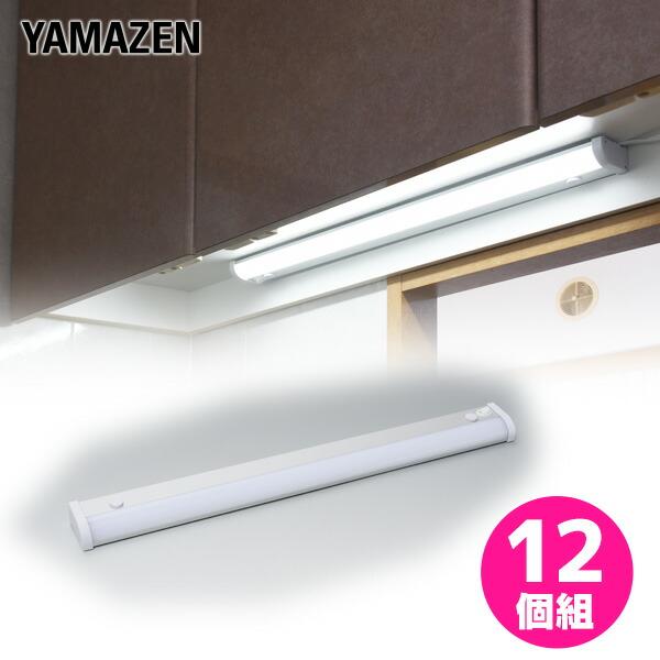 天井 初回限定 壁面にネジで簡単取り付け キッチン 納戸などにLED多目的灯 お得な12個セット 送料無料 LED多目的灯 LEDキッチンライト 1170lm 幅60.4cm LT-B13N LEDバーライト 山善 LEDライト セット YAMAZEN 12個組 安値 工事不要 キッチンライト 流し元灯 キッチン灯