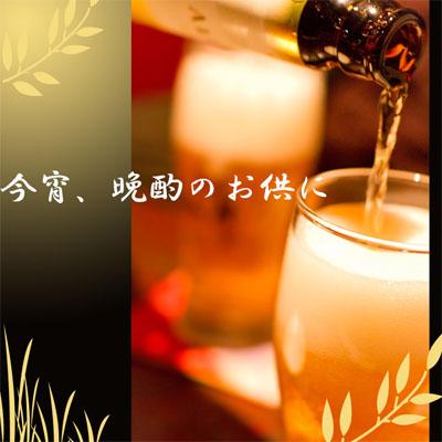 【メール便】ベビーカルパス/450g【風味堂】/
